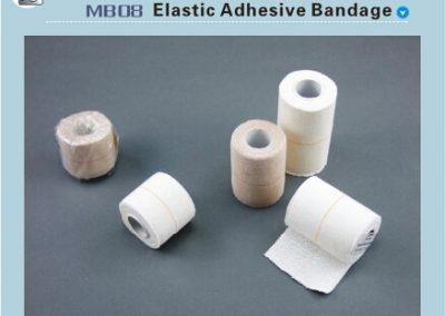 адхесивни еластични бинтове MB08