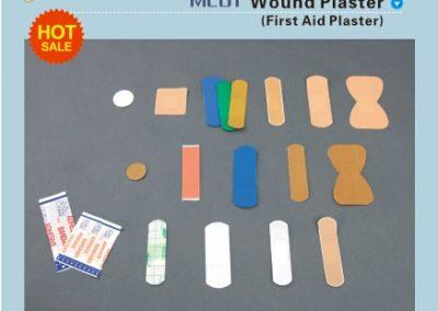 пластири за рани MC01