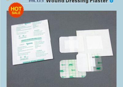 рязани пластири за рани MC03